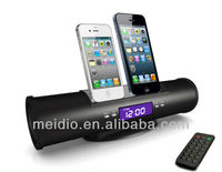 Rechargeable Speaker AM\FM,SD, Alarm Clock for iPod\iPhone