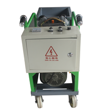 220v/1100w frequency conversion Automatic wall cement mortar spraying plastering machine for Pure water slurry or putty powder