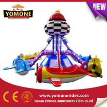 Park Attractions Playground Amusement Rides Mini Self Control Plan for Sale