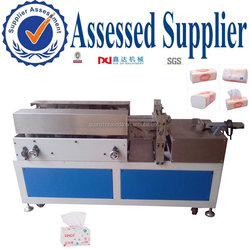 Horizontal facial tissue plastic film packing and sealing machine equipment,low price soft tissue paper bagging sealing machine