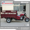 cargo tricycle with cabin 3 wheel motorcycle cargo tricycle 250cc motorcycle chinese motorcycles for sale with cabin