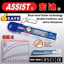 2015 ASSIST new product thick paper cutter knife blade blank utility knife blade SK2 steel blade