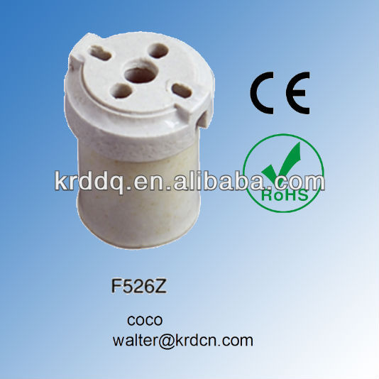 refrigerator cfl bulb lamp holder with CE,RoHS