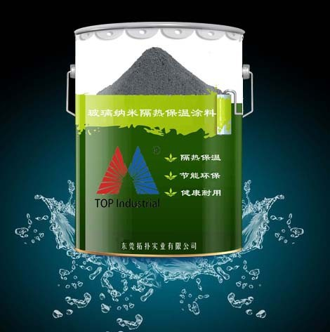Nano transparent heat / thermal insulation glass coating