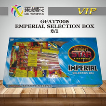 GFAT7005 EMPERIAL SELECTION BOX ASSORTED FAMILY HIGH QUALITY CHEAP FIREWORKS FUEGOS ARTIFICIALES WHOLESALE UN0336 1.4G 1.3G USA