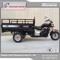 lower price heavy load 150cc power cargo truck Chinese cheap adult three wheel motorcycle