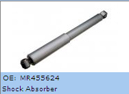 Factory price /wholsale price front shock absorber rear /left right Mitsubishi pajero sprot