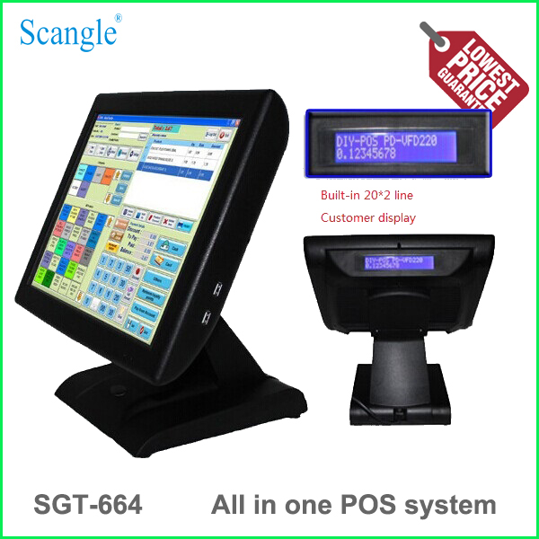 "15"" Fashion Design Touch Screen Computer POS For Retail"