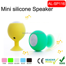 2016 hot sale Mini wired Speaker with Suction Cup Holder Colorful Ball shape mini sucker cup speaker