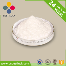 2017 Top Quality Calcium Ammonium Nitrate CAN fertilizer