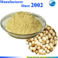 Top quality 100% natural Soybean Phosphatidylcholine powder with low price