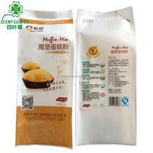 cake mix plastic packaging bag side gusset bag for cake flour packing cake powder bags