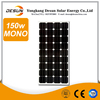 150W Monocrystalline solar panel 150W mono solar module for street lights