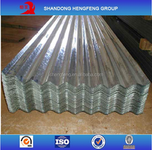 Low Price Galvanized Corrugated Steel Roofing Metal Sheet