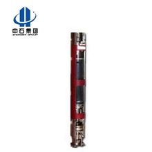Schlumberger Electric Submersible Pumps