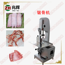 butcher shop supermarket equipment automatic bone frozen meat saw cutting machine