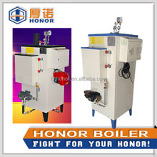 Factory directly oil steam boiler 0.4MPA low pressure second hand boiler