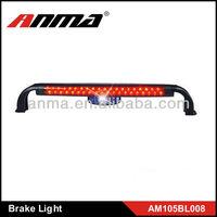DC12V led car brake light / car third brake light