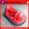 tiger bumper car can custom made color, double seat bumper car with good after sale, outdoor playground fashion dodgems