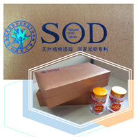 SOD enzyme as dietary tablet for delaying senescence papain extract superoxide dismutase