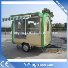 2016 THE LATEST FAST FOOD AND DRINKS MOBILE KITCHEN YY-FR220HD FOR SALE