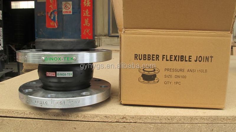 Heavy duty flange type rubber expansion joint