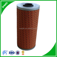 Made in china oil filter paper and oil filter assembly HU8291X