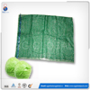 Cheap HDPE poly raschel mesh bags for sale