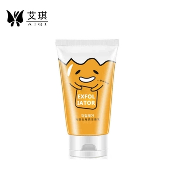 Exfoliating cleanser cleansing Cleansing Cream cosmetics processing