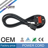 SIPU high quality uk power cord plug to iec 60320 c13 wholesale copper wire electric cable best computer power cable