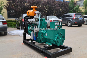 natural gas generator 50kw for sale SD-50