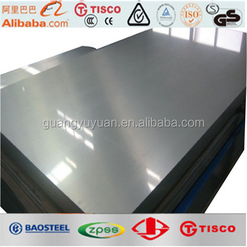 alibaba golden supplier stainless steel sheet price 201