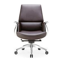 promozione usato sala conferenze sedie, shopping online per usato ... - Sedie Per Conferenze Usate