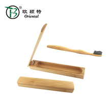 wooden household toothbrush container rectangle bamboo box to pack toothbrush OEM empty wood toothbrush container