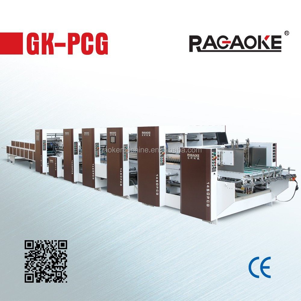 Automatic Paper Packaging Machine for Corrugated Cardboard boxes --- GK-1450PCG