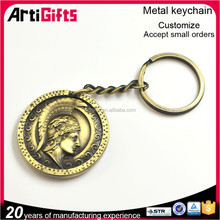 Artigifts promotion custom metal 3d keyrings