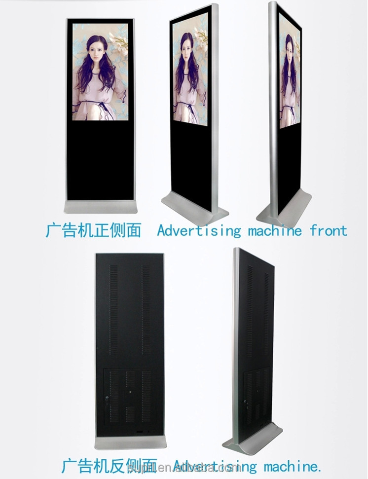 42inch New Inventions Vertical Display tv/ Indoor Advertising Kiosk Lcd Monitor/ Touch screen kiosk totem lcd display