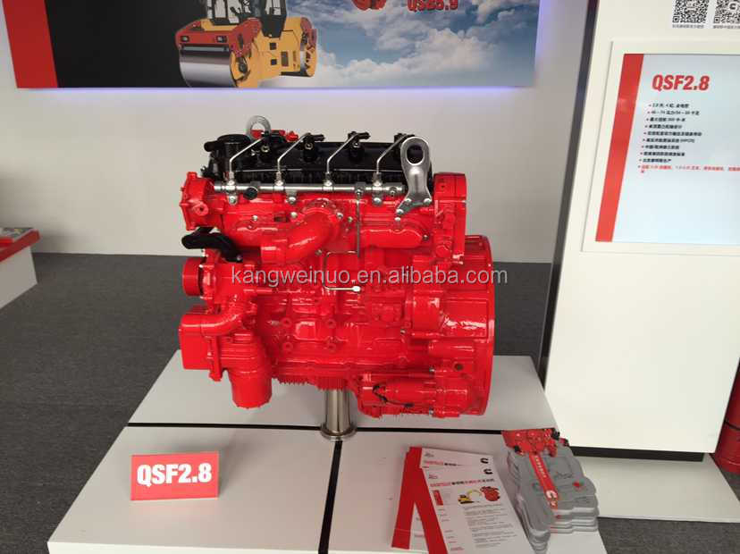 QSF2.8 C46-74 Diesel Engine Assembly