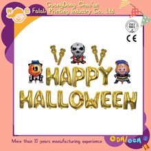 China new product halloween shape balloon suit for decortion