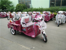 2014 hot sale battery operated rickshaw for cargo and passenger