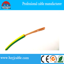BV flexible copper wire Rated 450/750V