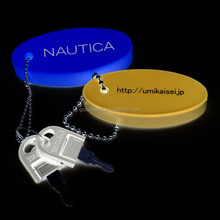 Customer custom oval color printing environmental protection pu keychain