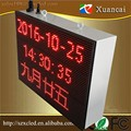 outdoor waterproof P10-48x64R programmable messages red LED sign with RS232 communication control