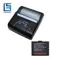 POS 58mm smartphone portable printer thermal driver