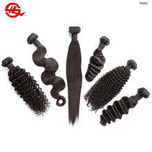 Kinky Curly Virgin Hair African Distributorships Available