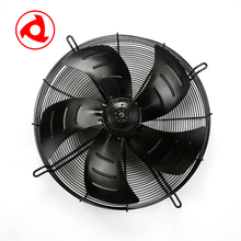Portable exhaust battery operated radiator fan motor