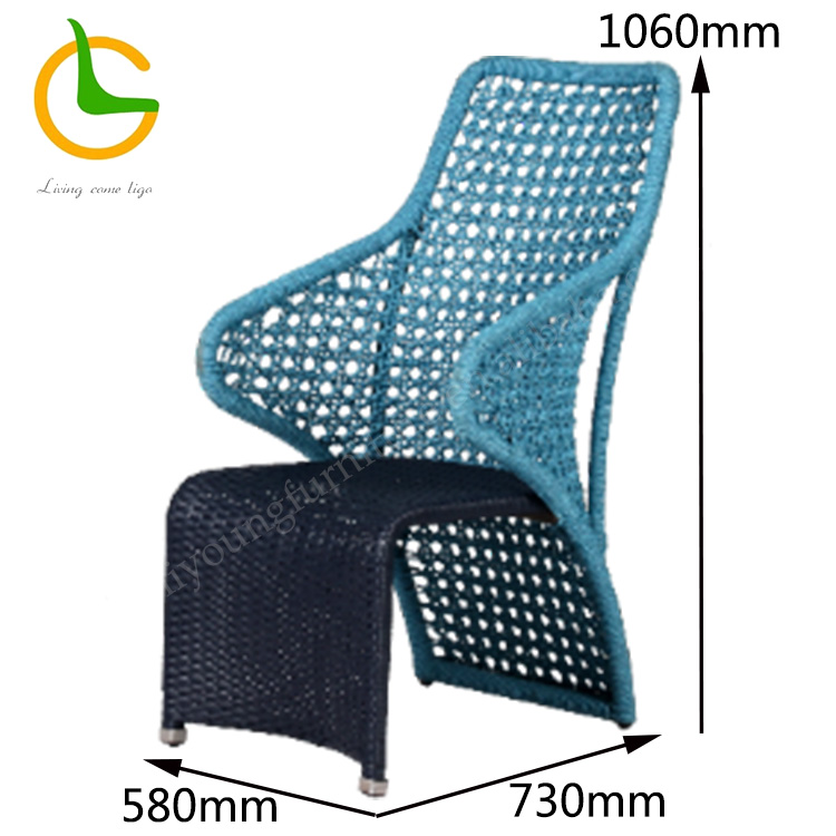 All weather aluminum blue rope woven tall balcony chairs