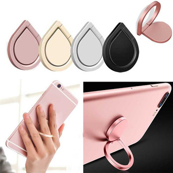 Luxury 360 Degree Metal fold Finger Ring Holder Mobile Phone Water Drop Shap Stand Holder For iPhone samsung