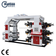 Good Quality High Speed 6 Color Plastic Paper Bag Automatic Flexographic Printing Machine Price