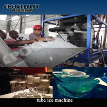 15T Professional commercial tube ice maker VENEZUELA